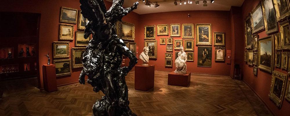 Museo Nacional de Bellas Artes (National Fine Arts Museum)