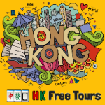 free tour hong kong